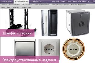 Материалы и инструменты для монтажа СКС(Киев)
